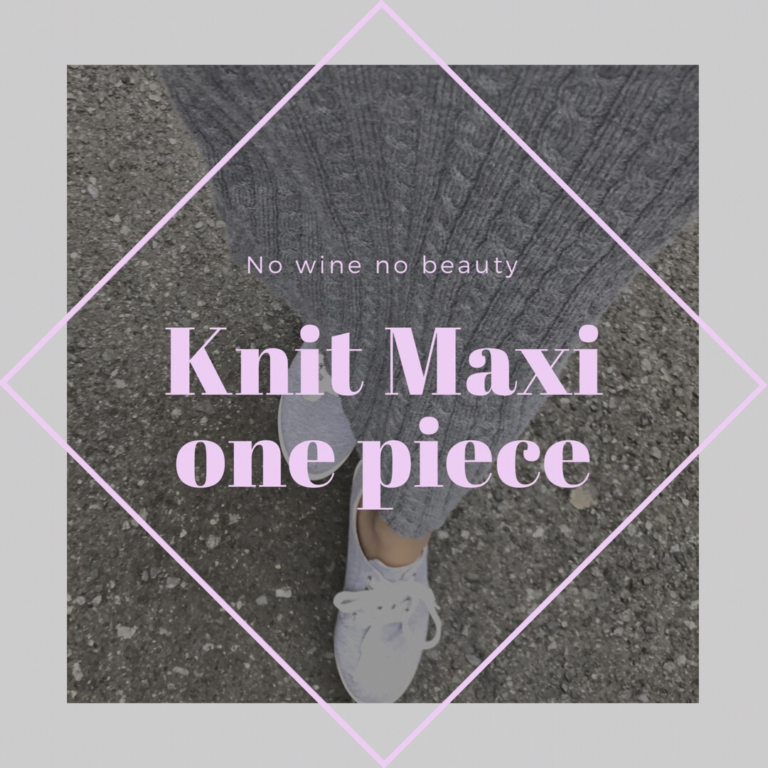 knit maxi onepiece